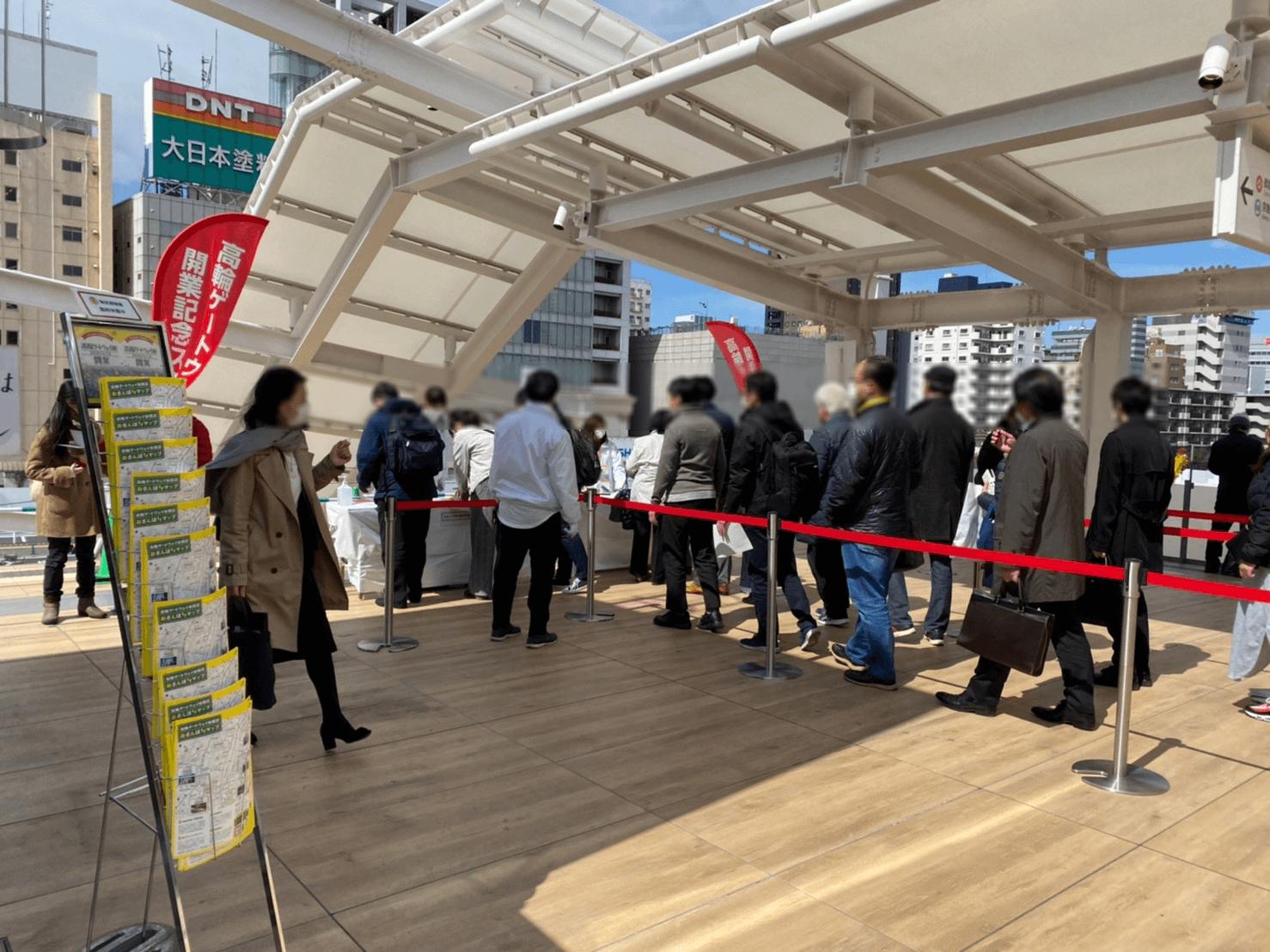 高輪ゲートウェイ駅開業記念スタンプ