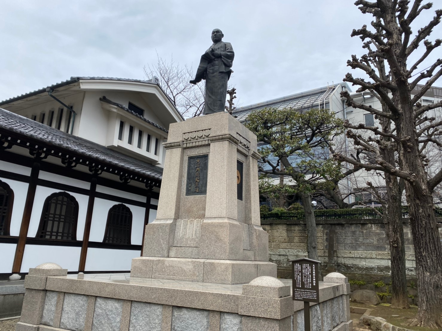 大石内蔵助吉雄銅像