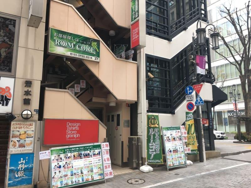 ルームコア新宿店外観