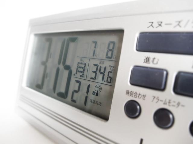 デジタル時計