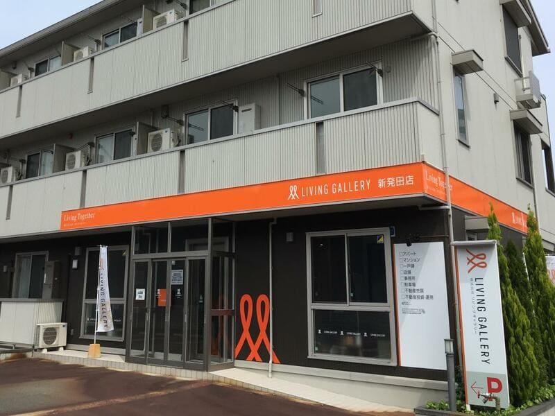 リビングギャラリー 新発田店の外観