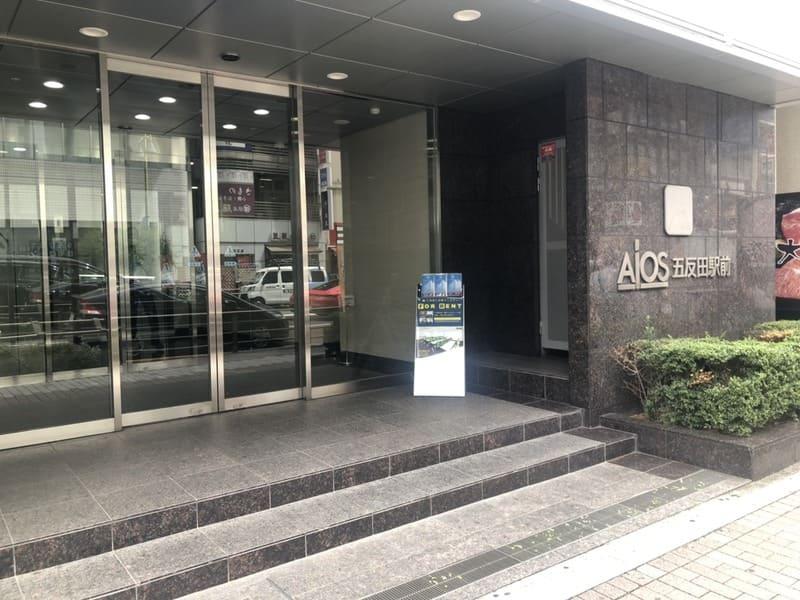 ヴィダックス 五反田店の外観
