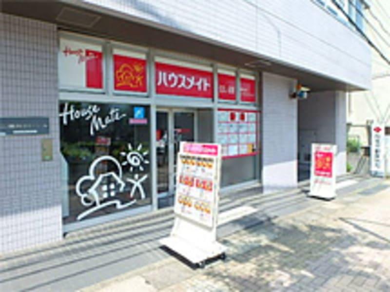 ハウスメイトショップ 二俣川店