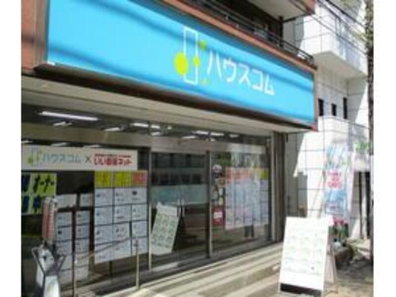 ハウスコム 二俣川店