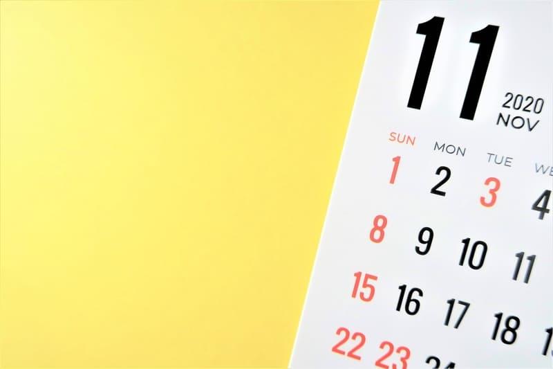 11月のカレンダー