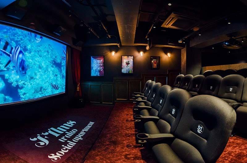 シェアハウス FILMS和光 シアタールーム