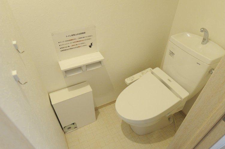 シェアドアパートメント目白1トイレ
