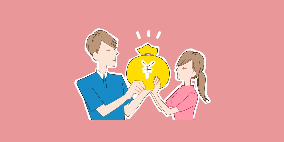 お金を持つカップルのイラストサムネイル