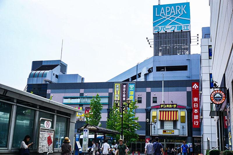 瑞江駅周辺の景色