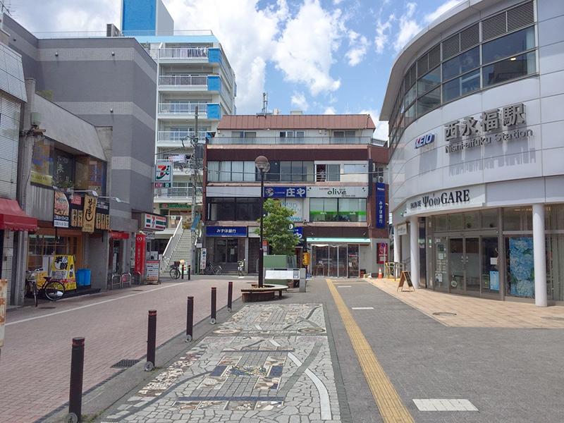 西永福駅周辺の景色