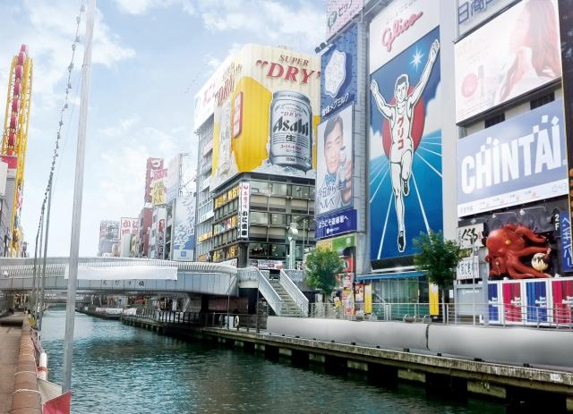 大阪のイメージ風景_道頓堀