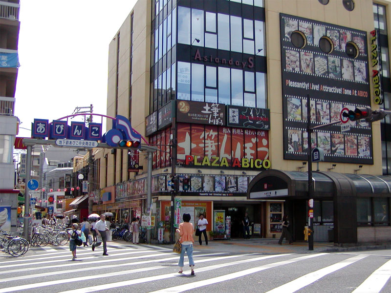 あびこ駅前商店街の様子