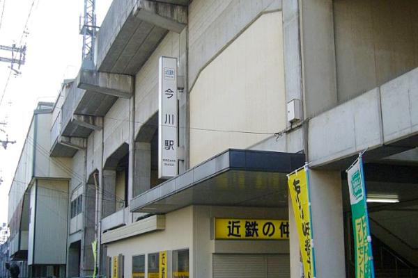 今川駅の高架