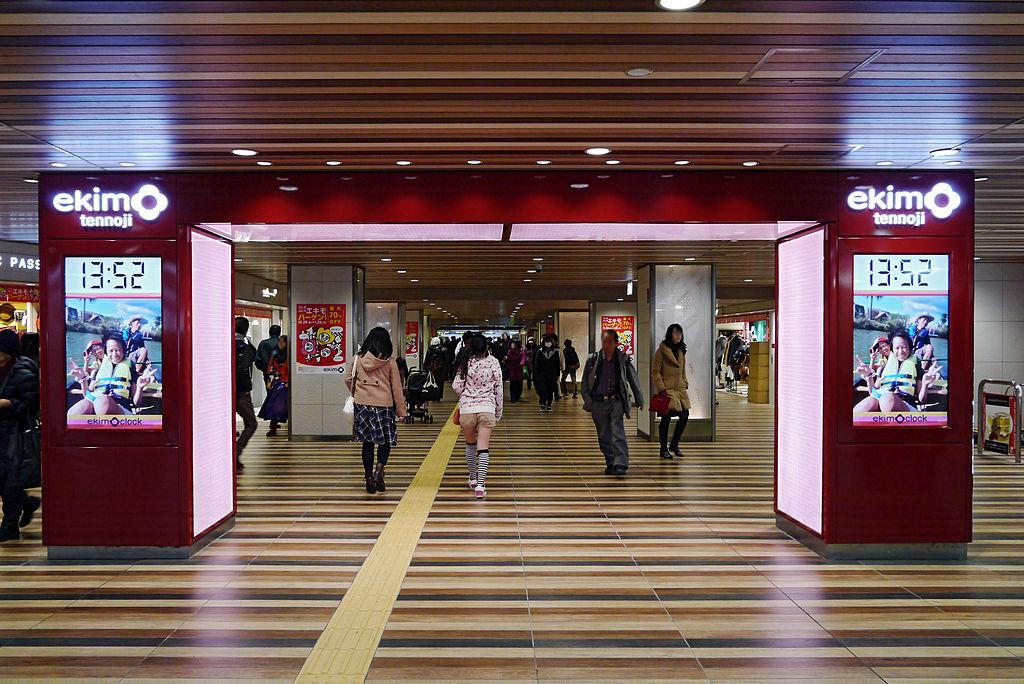 天王寺駅のエキナカ商業施設