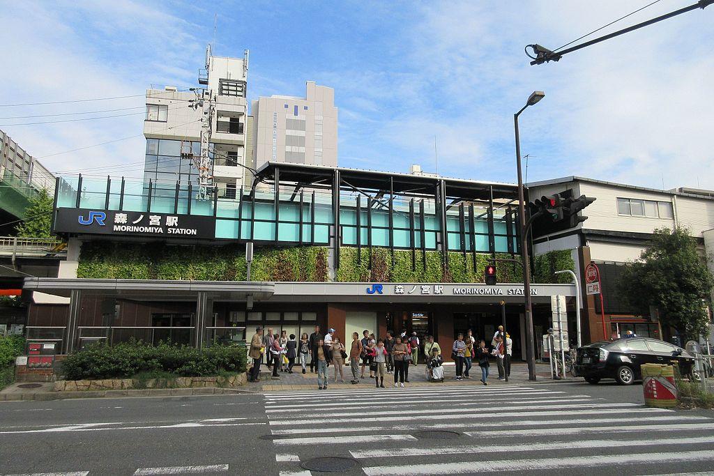 森ノ宮駅の外観