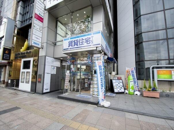 賃貸住宅サービスFC名古屋セントラルパーク店