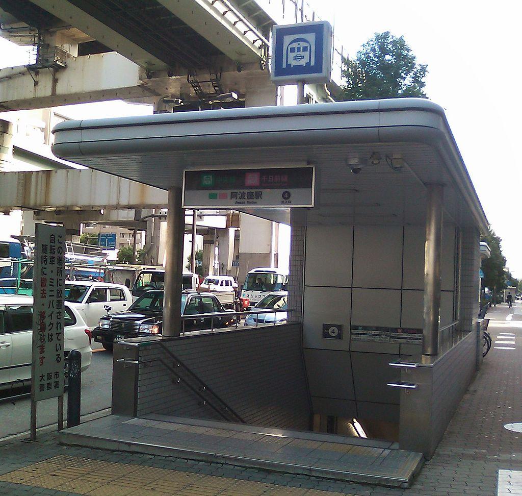 阿波座駅の出入り口