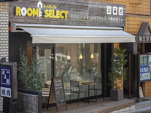 ROOM SELECT本郷店