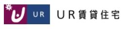 UR賃貸住宅ののロゴ画像