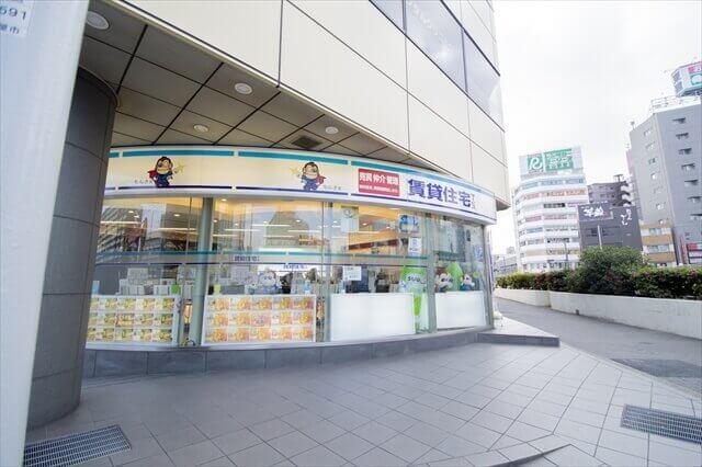 賃貸住宅サービスFC金山店