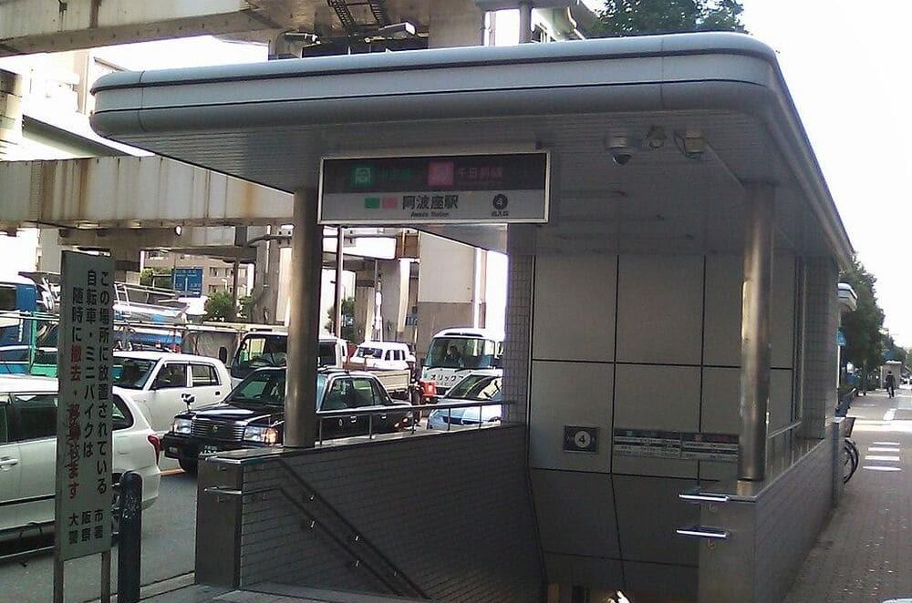 阿波座駅の外観